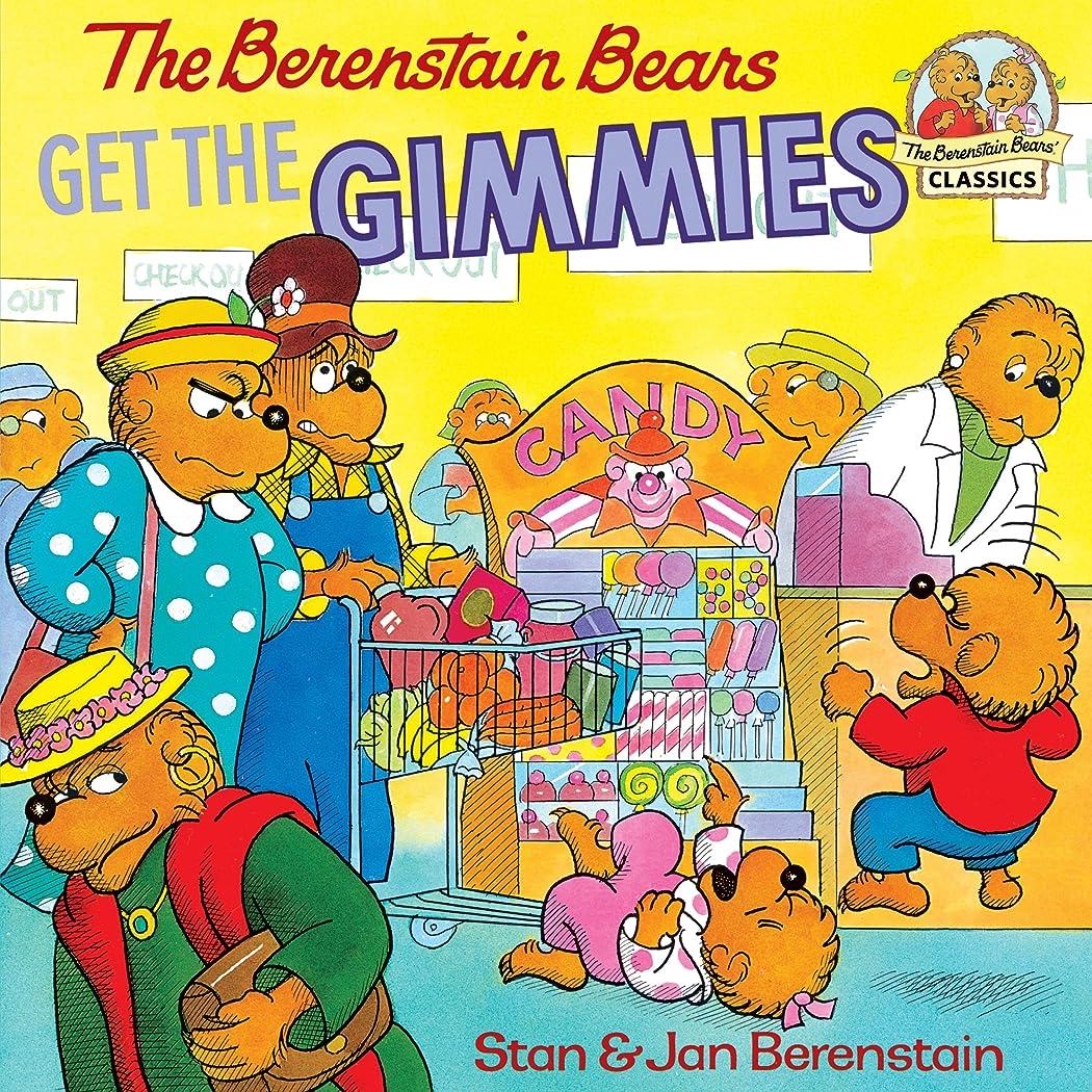 代表計器世論調査The Berenstain Bears Get the Gimmies (First Time Books(R)) (English Edition)