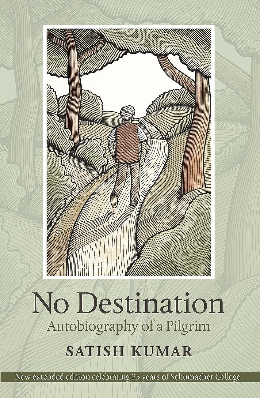 消費切り下げほぼNo Destination: Autobiography of a Pilgrim (English Edition)