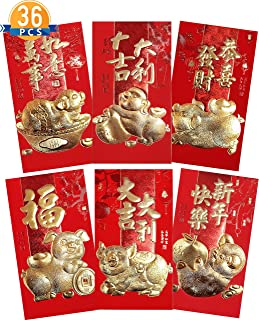 Chinese Red Envelopes Lucky Money Envelopes 2019 Chinese New Year Gold Foil Pig Envelope Large (36 Envelopes - 6 Designs) Gold Foil CLOVEL