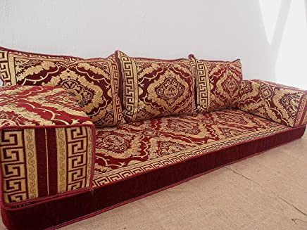 Astonishing Turkey Home Furniture Amazon Com Interior Design Ideas Inamawefileorg
