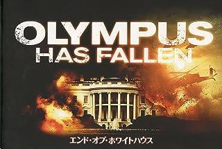 エンド・オブ・ホワイトハウス  OLYMPUS HAS FALLEN 映画パンフレット 監督 アントワーン・フークア キャスト ジェラルド・バトラー、モーガン・フリーマン、アーロン・エッカート、アンジェラ・バセット、メリッサ・レオ、アシュレイ・...