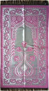 AYDIN Dark Pink Extra Thin Chrome Flowers Pointed Arch Way Salat Rug - Perfect for Travel 26 x 45 Inches