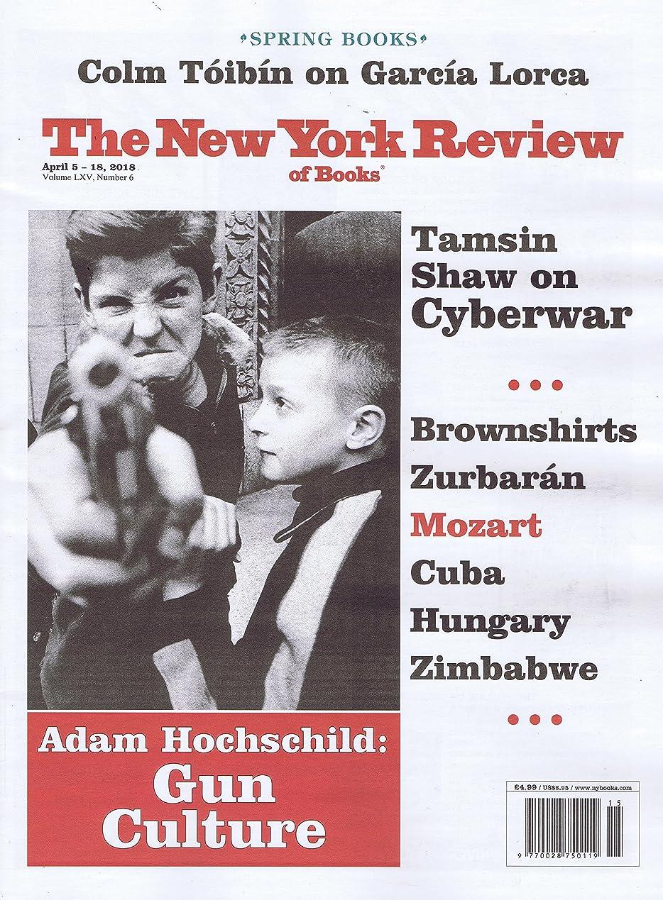 台無しに送金結核The New York Review of Books [US] A 5 - 18 No. 15 2018 (単号)