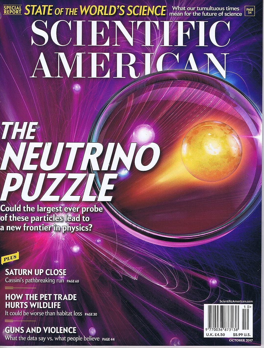 報酬のクラウン宇宙飛行士Scientific American [US] October 2017 (単号)