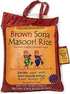 Asian Kitchen Brown Sona Masoori Aged Rice 10lbs Pound Bag (4.54kg) Short Grain Rice ~ All Natural | Gluten Free | Vegan | Indian Origin | Export Quality