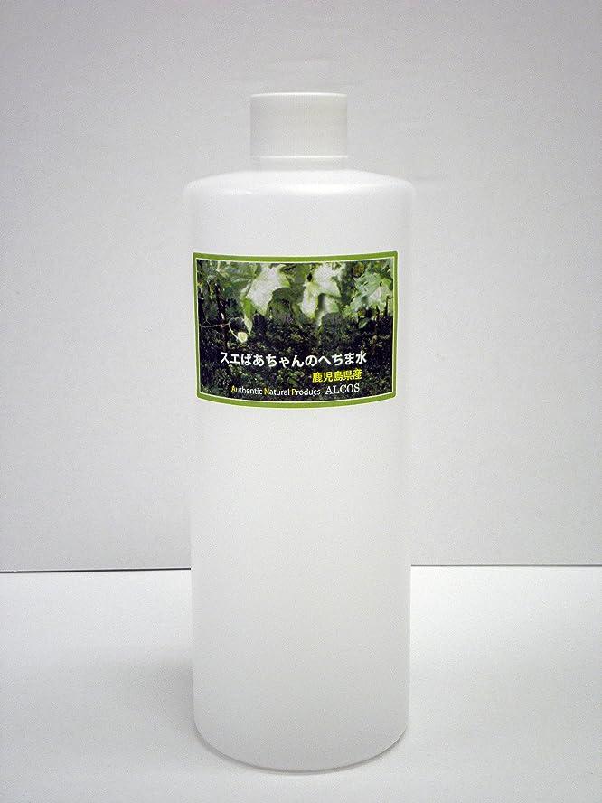 終了しました競争力のある新年スエばあちゃんのへちま水(容量500ml)鹿児島県産?完全無添加ヘチマ水100%?有機栽培(無農薬) [500]
