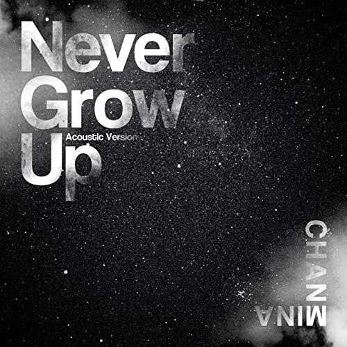 Never Grow Up (Acoustic Version)
