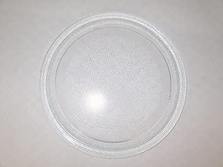 LG rotary plate 24,5 cm, 3390W1G005D
