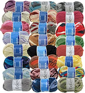 BambooMN Fancy Ruffle Scarf Yarn - Frilly Yarn Scarves Shawls - 150g - 100% Acrylic Yarn - Surprise Pack - 8 Skeins