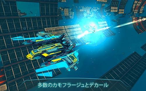 『Space Jet: スペースアルマダ』の6枚目の画像