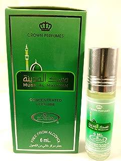 Suchergebnis auf für: The Orient UK Parfümöle