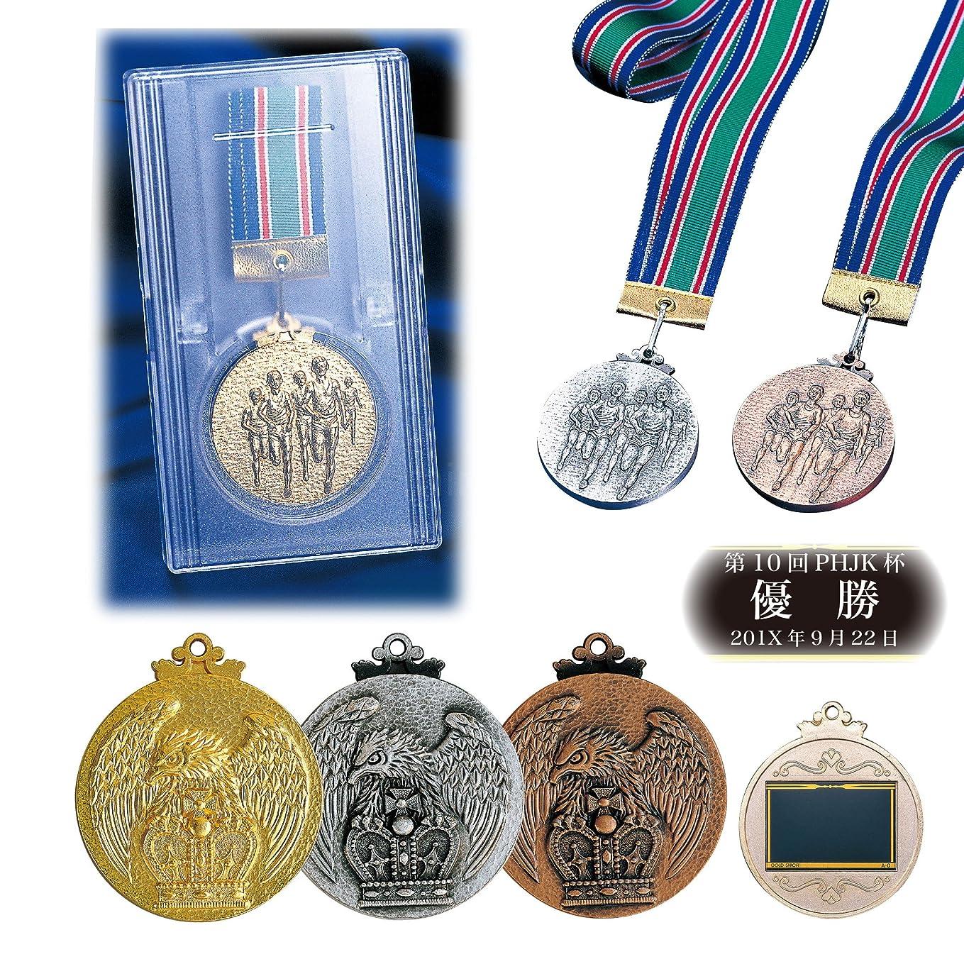 髄面倒散文[レーザー彫刻名入れ] GOLD SHACHI 優勝メダル MS(直径53mm)