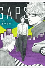 GAPS (HertZ&CRAFT) Kindle版