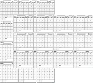 SwiftGlimpse 32x48 Large Jumbo Oversized Erasable Laminated Blank Annual Yearly Wall Calendar Poster, 12 Months, Reusable ...