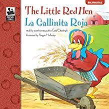 The Little Red Hen | La Gallinita Roja (Keepsake Stories, Bilingual)