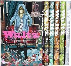 Waltz コミック 全6巻完結セット (ゲッサン少年サンデーコミックス)