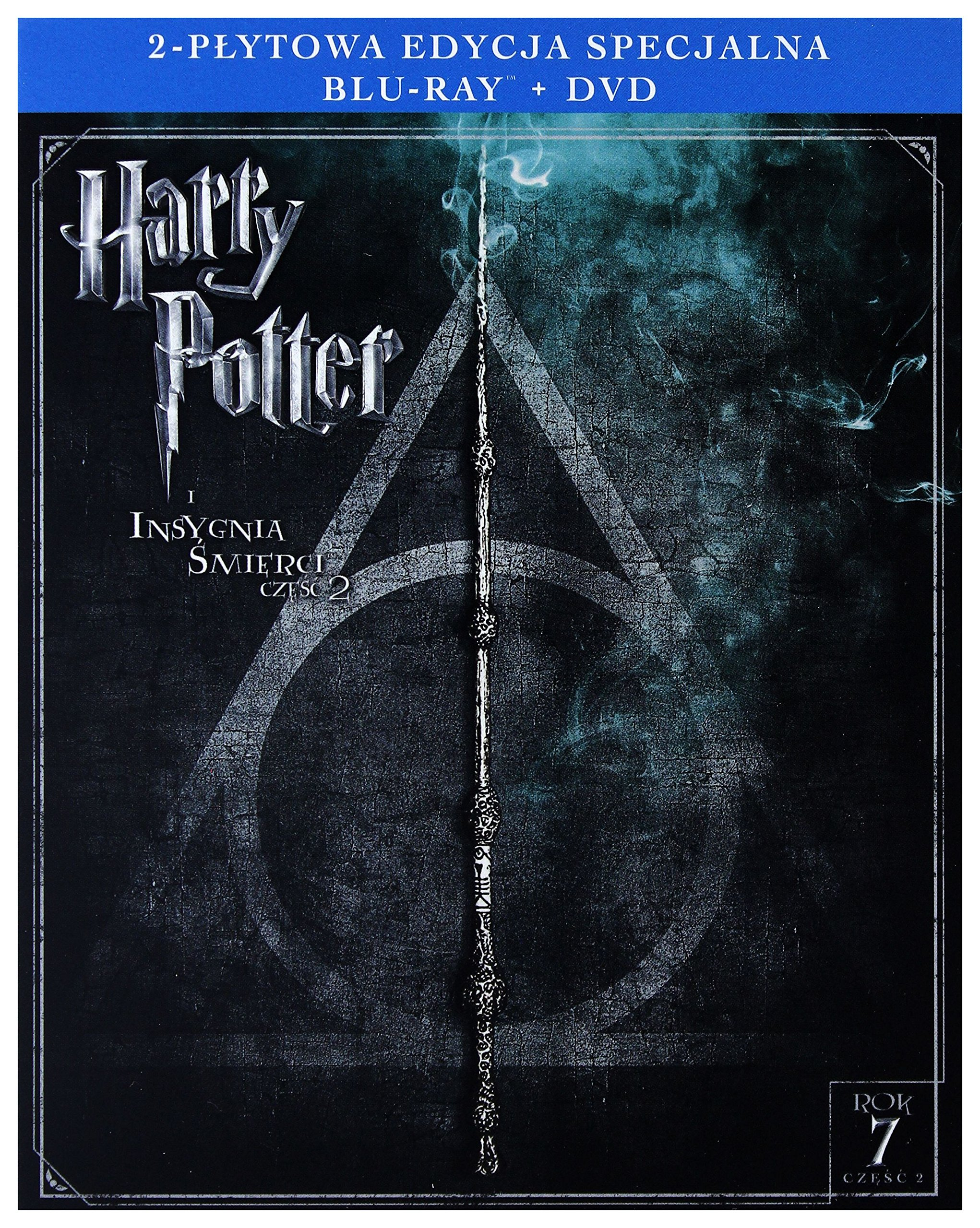 Harry Potter & The Deathly Hallows - Part Ii Edizione: Stati Uniti ...
