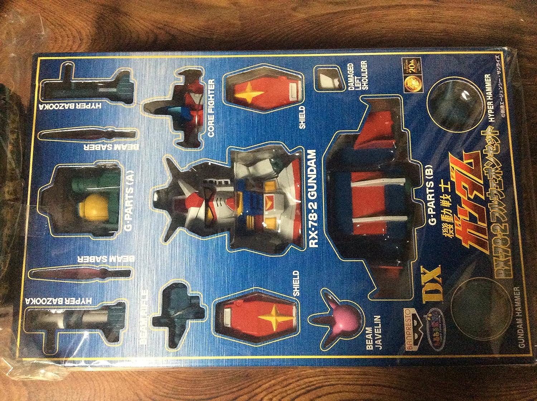 para proporcionarle una compra en línea agradable Torutoru Amor tem DX DX DX Mobile Suit Gundam RX-78-2 conjunto completo de armas  primera reputación de los clientes primero