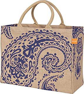 KAF Home Jute Market Tote Bag with Purple Paisley Print, Durable Handle, Reinforced Bottom and Interior Zipper Pocket, Generous capacity, 12.5