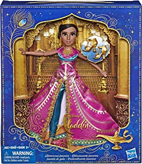 Disney Aladdin Glamorous Jasmine Deluxe Fashion Doll with Gown, Shoes, & Accessories, Inspired by Disney's Live-Action Mov...