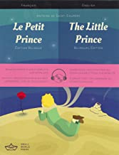 Le Petit Prince / The Little Prince French/English Bilingual Edition with Audio Download (English and French Edition)