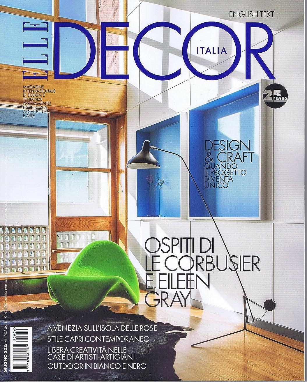 幻滅するひどい些細なELLE Decor [Italy] June 2015 (単号)