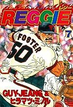 REGGIE(7) (モーニングコミックス)