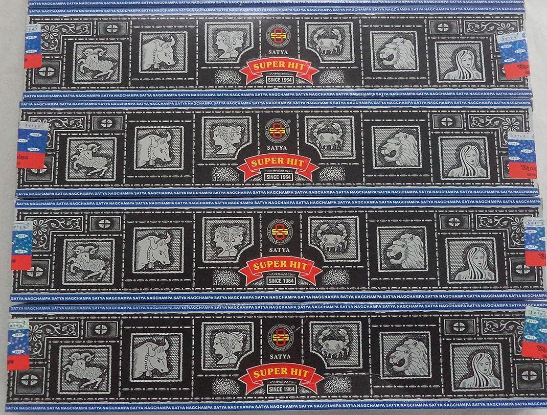 ハンマーミトンキロメートル4 Boxes of Super Hit Nag Champa Incense Sticks