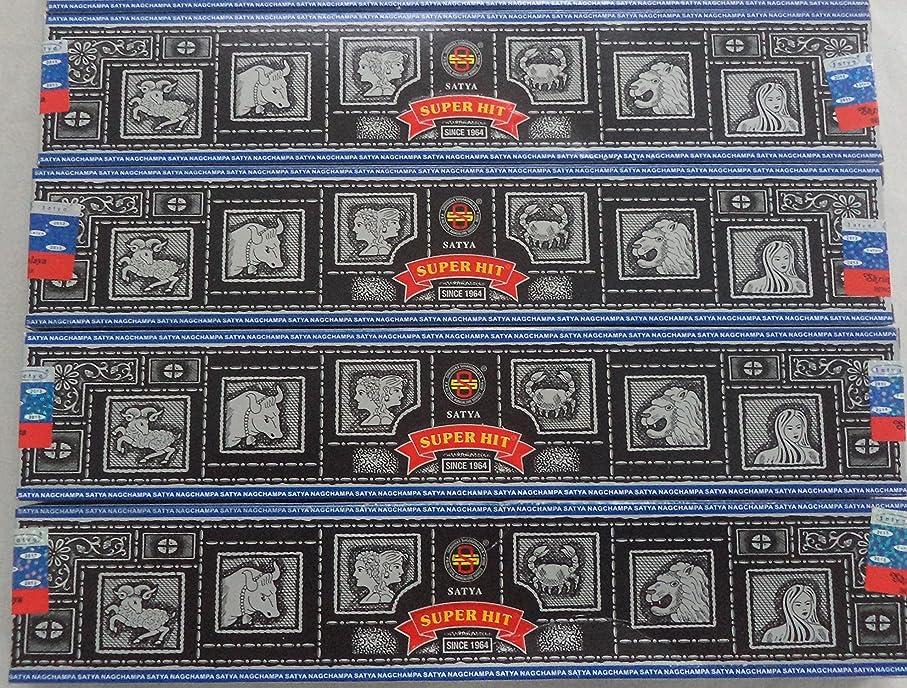 ハブブローマ人ロビー4 Boxes of Super Hit Nag Champa Incense Sticks