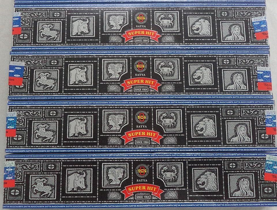 迅速リーフレット増幅4 Boxes of Super Hit Nag Champa Incense Sticks
