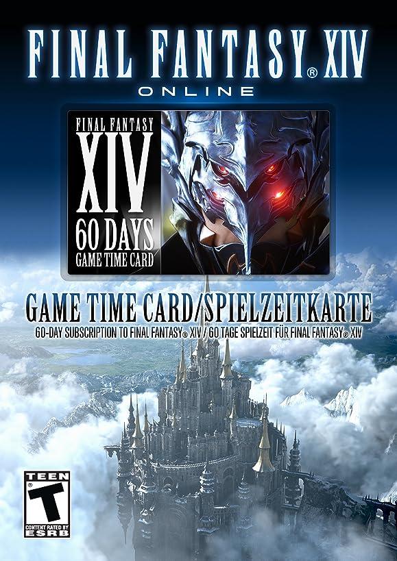 FINAL FANTASY XIV - Digital Time Card [Online Game Code]