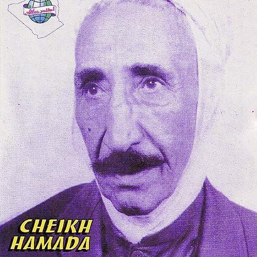 HAMADA TÉLÉCHARGER GRATUITEMENT CHEIKH MP3
