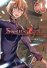 表紙: STEINS;GATE 亡環のリベリオン 3巻 (ブレイドコミックス) | 5pb.