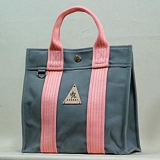 工楽松右衛門帆布 正方形トートバッグ(グレー×ピンク)金具付