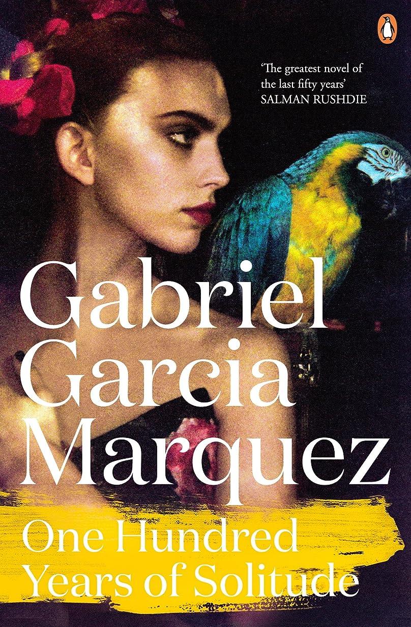 不毛麻痺増幅器One Hundred Years of Solitude (Marquez 2014) (English Edition)