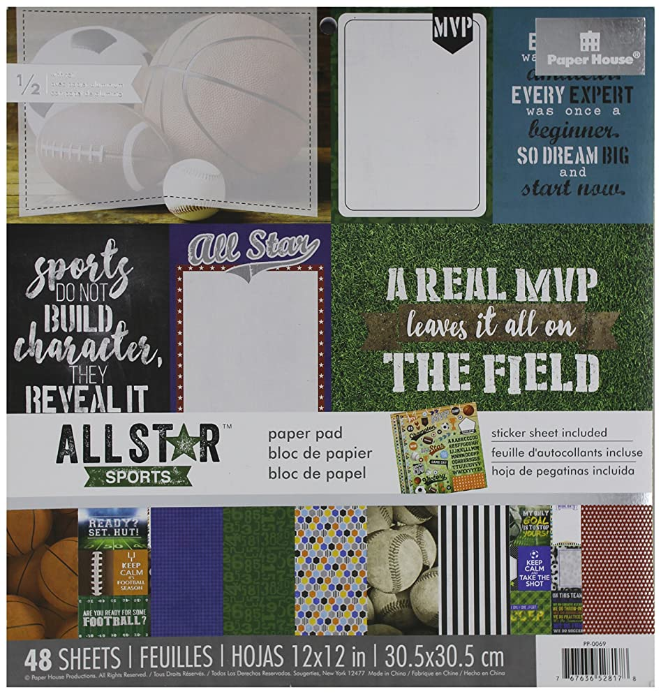 Paper House All Star Sports Paper Pad 12 x 12, 48 sheets