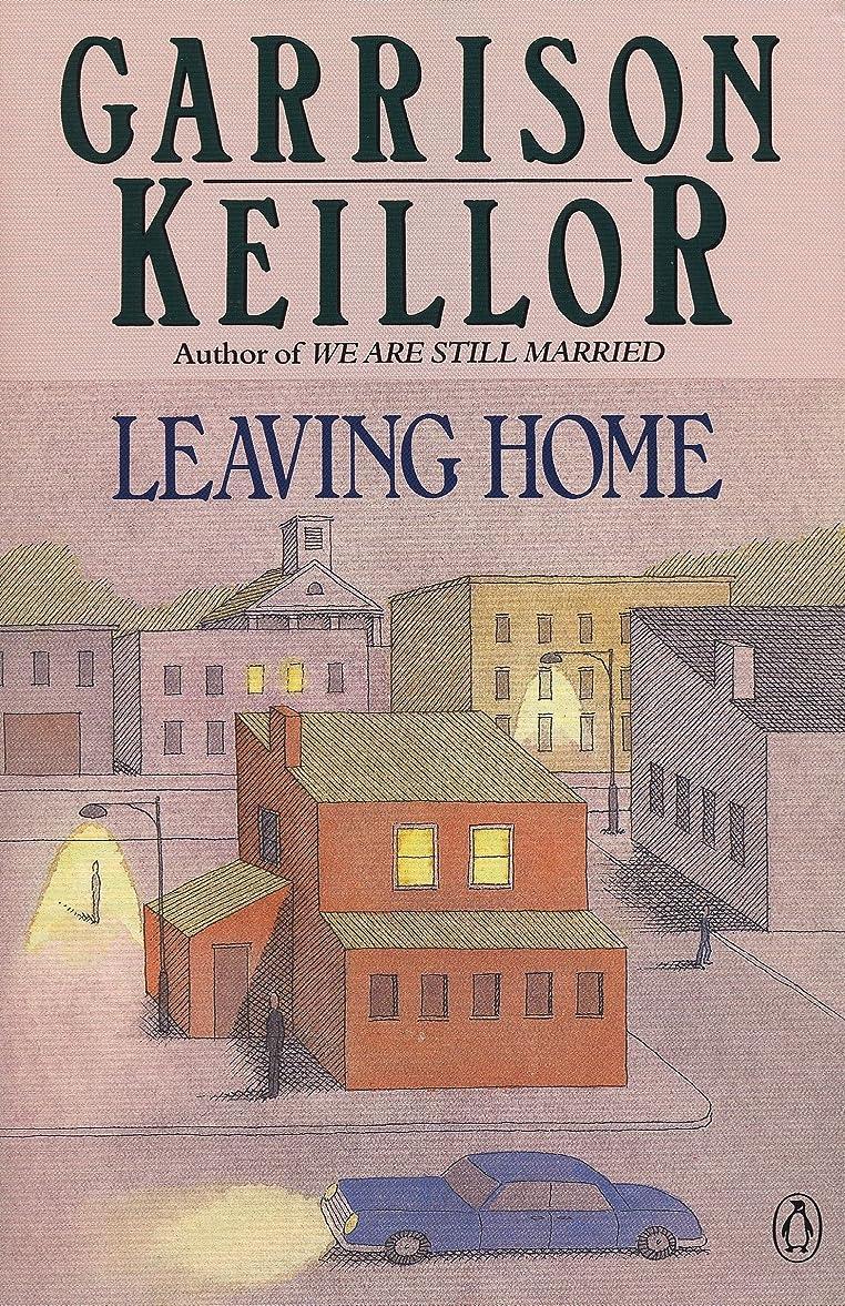 ハンディポインタ示すLeaving Home (English Edition)