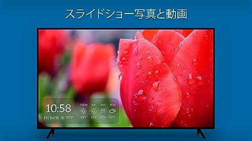 『pixFolio - Google フォトの写真とスライドショー』の13枚目の画像