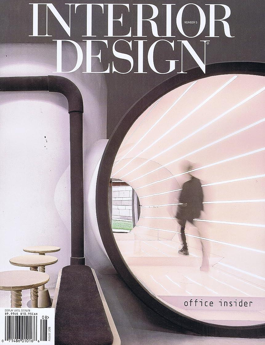 考え兄弟愛川Interior Design [US] August 2018 (単号)
