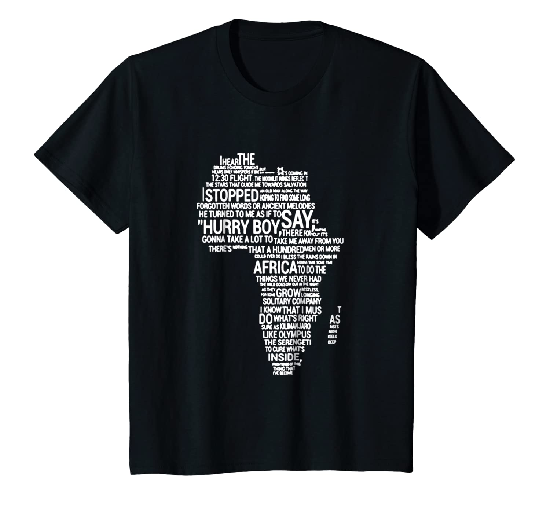 Amazon.com: EB 138 Africa map shirt: Clothing