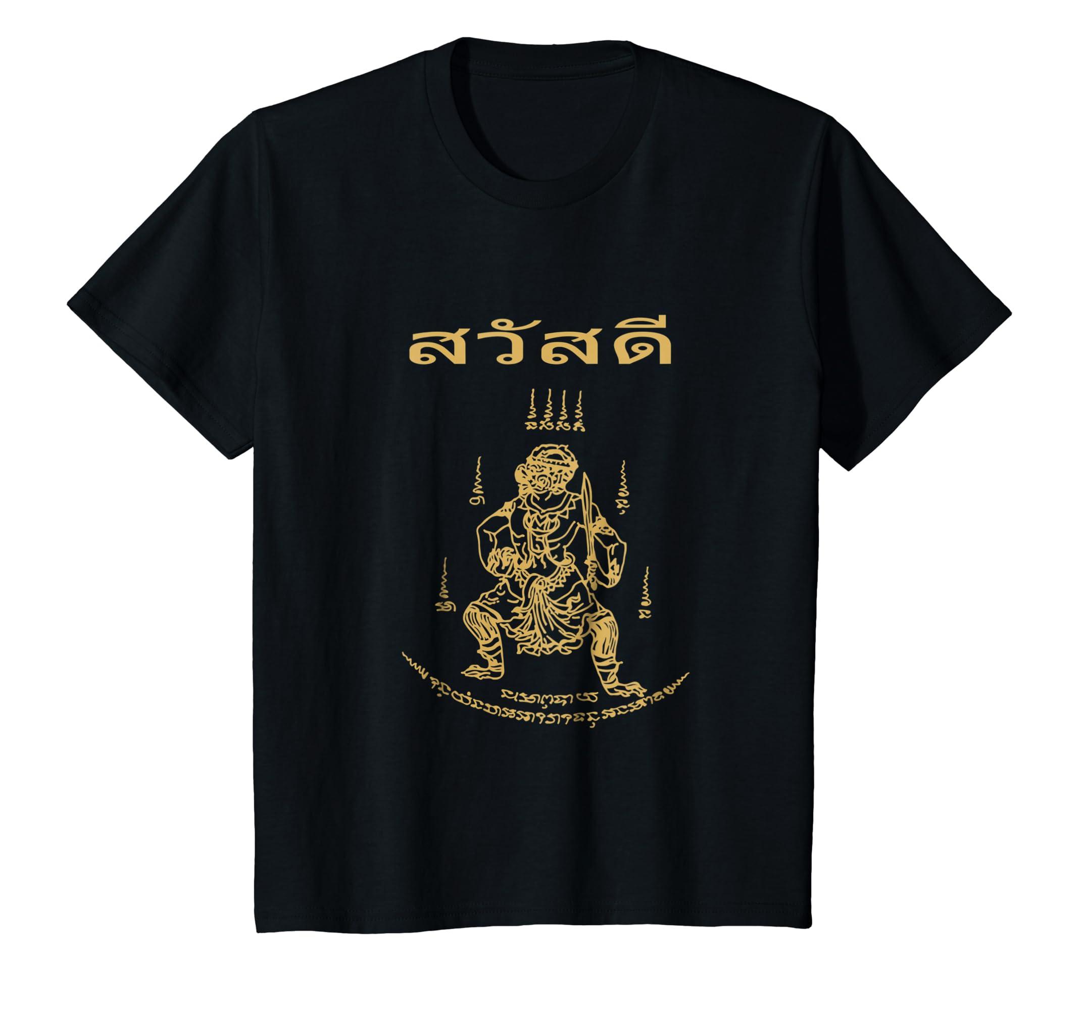 ec490d37 Amazon.com: Sak Yant Tattoo Thailand t shirt: Clothing