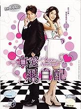 Love Around (Complete Series 21 Episodes) Taiwanese Tv Drama Dvd Mandarin Audio with Good English Subtite (Ntsc All Region)le