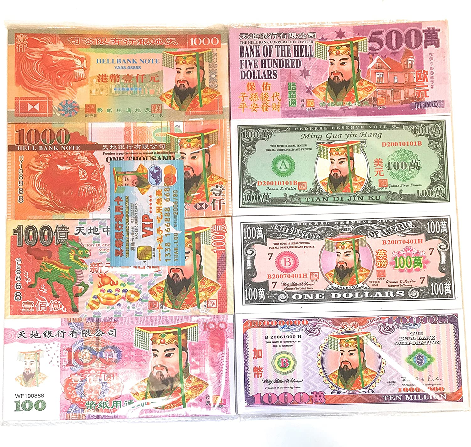Set of 8 Max 52% OFF Chinese Joss Paper Hell Inventory cleanup selling sale Heaven Note with Bank Credit