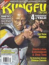 Kung Fu Tai Chi Magazine (September/October 2015 - Cover: Bald Eagle Ji Chunhua)