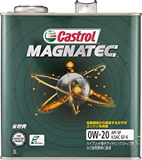 カストロール エンジンオイル MAGNATEC 0W-20 3L 4輪ガソリン車専用部分合成油 Castrol