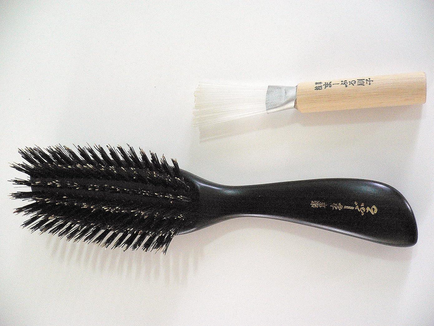ビジネスパイルコイル東京下町?浅草で大正3年創業のブラシ職人が作った高級ヘアブラシ?ブラシクリーナー付き 【まーぶる刷子】髪の毛艶やかに。