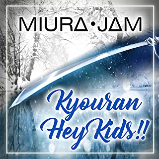 Kyouran Hey Kids!! (From