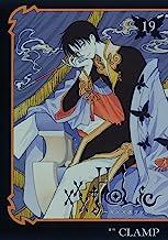 ×××HOLiC(19) (週刊少年マガジンコミックス)