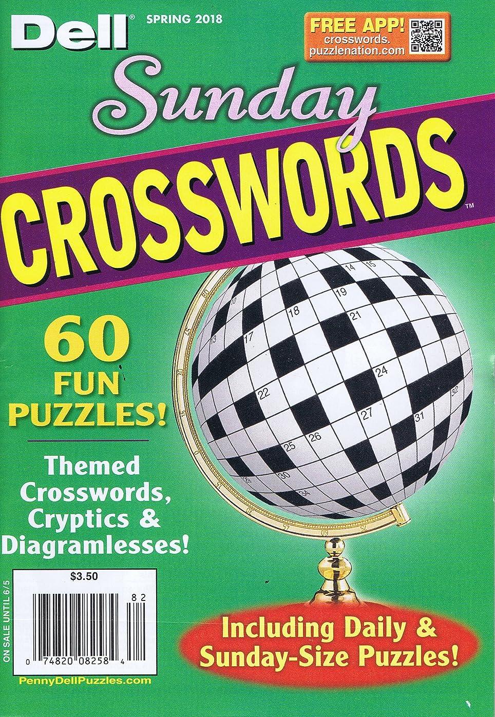 発生器一貫性のない強いDell Pocket Crossword Puzzle [US] Spring No. 82 2018 (単号)