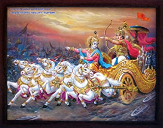 Handicraft Store Lord Krishna with Arjuna in Mahabharata Battle Field, A Religious & Elegant Poster with Frame, Must for O...